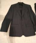Продаю мужской костюм, куртки весна лето мужские, Алатырь