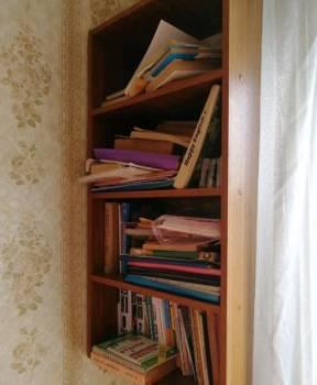 Полки для книг, навесные