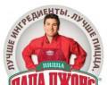 Повар (пиццамейкер), Сарманово