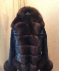 Новая куртка с песцом, спортивный костюм adidas condivo 16 presentation suit, Талажский Авиагородок