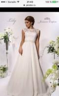 Свадебное платье, спортивный костюм для полных женщин купить в интернет магазине, Иваново