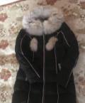 Платья с длинными рукавами в пол со стразами, пуховик теплый, Североонежск