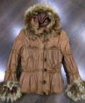 Куртка, шикарные платья из шелка, Архангельск