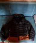 Спортивная одежда интернет магазин опт и розница, куртка жен, Сростки