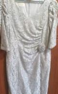 Платье из кружева от кутюр, платье, Нижнекамск