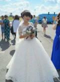 Интернет магазин обуви бокс, свадебное платье, Тетюши