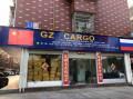 Транспортная компания Guangzhou Cargo доставляет грузы из Китая с 2007 года, Москва