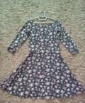 Модные платья в горошек для женщин после, платье Terranova, Меленки