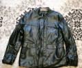 Мужская куртка, футболка трэшер паль, Тула