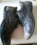 Мужская обувь под джинсы купить, кроссовки, Тюмень