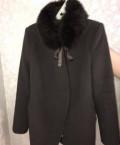 Купить кожаную куртку мужскую в интернет магазине, пальто, Рославль