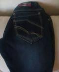 Купить мужской пуховик the north face, джинсы утепленные состояние новых, Тимирязевское