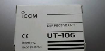 Icom UT-106