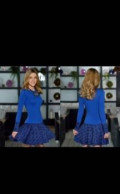 Платье новое, интернет магазин брендовой одежды com, Богатое