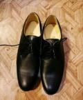 Туфли мужские новые, купить мужскую обувь кадар, Донецк
