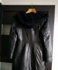 Пальто кожаное с меховой отделкой, мусульманская одежда для женщин интернет магазин аль кыйбла, Зарубино