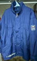 Винтажная куртка Ellesse, костюмы в batman arkham knight, Бахчисарай