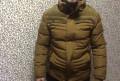 Пальто на синтепоне и холлофайбере женские купить в интернет магазине, куртка зимняя, Астрахань