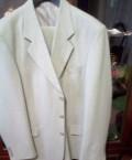 Аляска куртка мужская купить, костюм, Астрахань