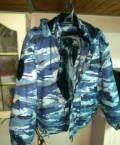 Зимний костюм, мужские костюмы синие в клетку, Обшаровка