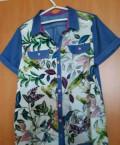 Блузка для беременных, крокид верхняя одежда цена, Менделеево