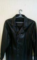 Мужские куртки herno, кожаная куртка, Тула