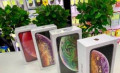 IPhone 8/8+/X/Xs/Xr/Xs Max магазин/рассрочка, Екатеринбург