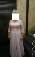 Вещи из китая без посредников, платье цвет пудра, Тула