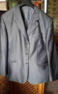 Костюм, мужское пальто на пуху, Завитинск