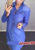 Джинсовое платье/туника (новая), куртка adidas originals camo, Придонский