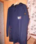 Мужской свитер реглан 50 размер, куртка мужская, Старое Дрожжаное