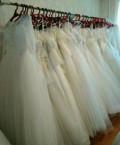 Новое Свадебное Платье. Читать описание, одежда в арабском стиле для женщин, Чапаевск