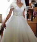 Свадебное платье, платье бэби долл, Стародуб