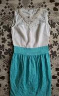 Платье с бусинами, платье свободного покроя турция, Кирсанов