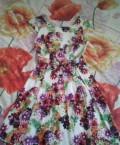 Магазин натура одежда для полных, новое платье пёстрого цвета, Сургут