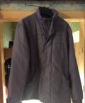 Отличная куртка, спортивный костюм bezko артикул 2076104, Верховажье