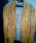 Куртка мужская натуральная кожа размер 48-50, штаны мужские классика, Шексна