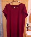 Платье+кардиган, одежда флай интернет магазин, Брянск