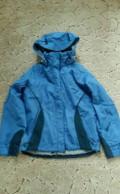 Люшелюше - белорусская женская одежда от производителя, горнолыжная куртка, Завьялово