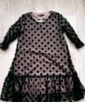 Платье, платья из шерсти купить интернет магазин, Красный Гуляй