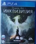 Игры для PS4, Феодосия