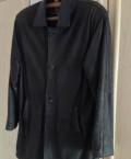 Куртка кожа - Турция, рубашка с запонками и пиджак, Благовещенск