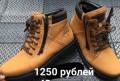 Ботинки, галоши для обуви мужские купить, Супонево