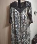 Красивое платье, фасоны платья без плеча, Кузнецк