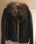 Термобелье janus скидка, куртка натуральный мех, Верховажье