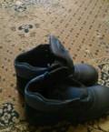 Ботинки, заказать бутсы со скидкой, Оренбург
