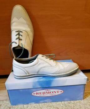 Спортивные ботинки мужские демисезонные коламбия ессо, туфли