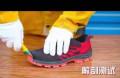 Кроссовки с защитой пальцев и подошвы, кроссовки мужские salomon snowcross 2 cs wp navy blaze\/si, Старая Полтавка
