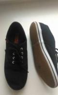 Кеды Beppi 41 размер, купить мужскую обувь скидки, Парголово