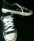 Krisbut мужская обувь из польши, кеды Converse All Stars, Владимир